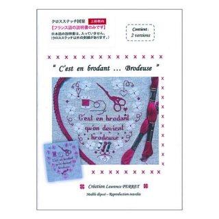 フランス 木製ボタン 刺繍図案(上級者)