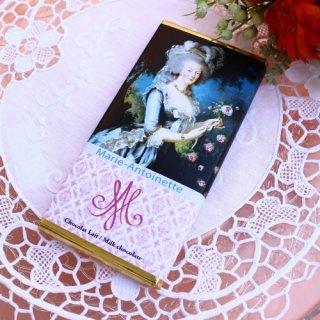 MarieBouvero(マリー・ブーベロ)エッフェル塔 チョコレート ミルク