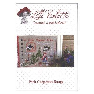 Lilli Violet リリーバイオレット chaperon rouge 赤ずきん クロスステッチ図案