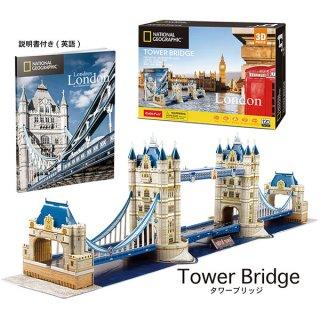 3D パズル タワーブリッジ