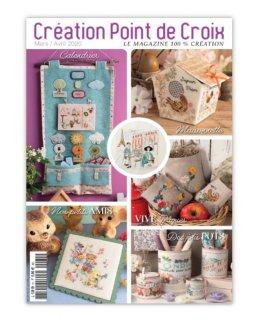 CREATION POINT DE CROIX 2020年3/4月号 クロスステッチ洋書