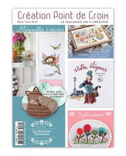 CREATION POINT DE CROIX 2015年5/6月号 クロスステッチ洋書