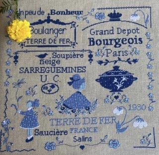 Lilli Violet リリーバイオレット  Un peu de Bonheur 小さな幸せ