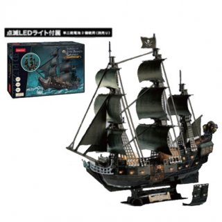 3Dパズル(上級者モデル) 海賊黒ひげのクイーン・アンズ・リベンジ号【LED搭載】