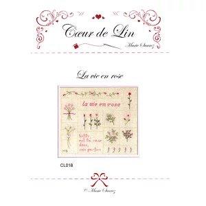 Marie Suarez La vie en rose『バラ色の人生』上級者