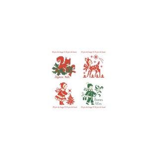 [新作]Petit Noël (小さなクリスマス)