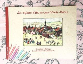 塗り絵の本 HANSI ColorBook <br>