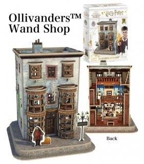 Harry Potter ダイアゴン横丁  オリバンダーの杖店 1号店