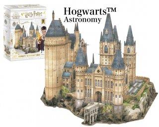 Harry Potter /ホグワーツ™ 天文台の塔