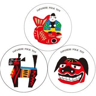 コースター 3枚セット 日本の玩具2