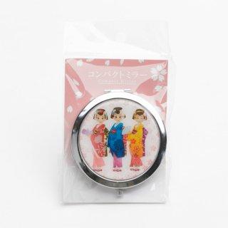 舞妓三人組 コンパクトミラー 手鏡