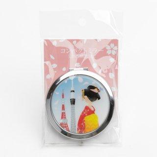 舞妓とスカイツリー&東京タワー コンパクトミラー 手鏡