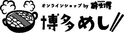 博多めしネットショップ by 酔灯屋
