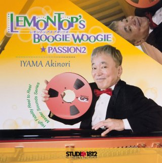 "<img class='new_mark_img1' src='https://img.shop-pro.jp/img/new/icons15.gif' style='border:none;display:inline;margin:0px;padding:0px;width:auto;' />2トラ38ミュージックテープ LEMONTOP""S BOOGIE WOOGIE ピアノ:井山あきのり"