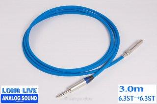 ヘッドホン延長ケーブル(6.3mm ステレオプラグ>6.3mmステレオジャック)長さ:3.0m BELDEN 8412