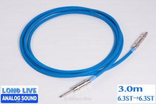 ヘッドホン延長ケーブル(6.3mm ステレオプラグ>6.3mmステレオジャック)長さ:3.0m BELDEN 8412 & Switchcraft