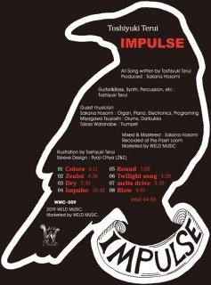 Toshiyuki Teui solo『IMPULSE』 CD