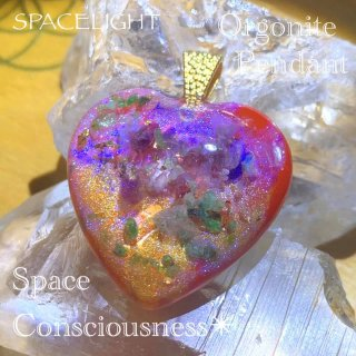ORGONITE Space Consciousness 001