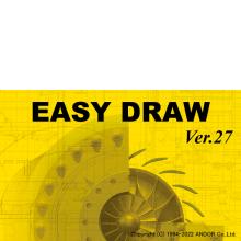 EASY DRAW Ver.25 ライセンス版