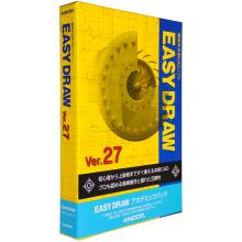 EASY DRAW Ver.25 アカデミックパック