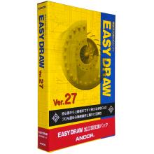EASY DRAW Ver.25 加工図支援パック