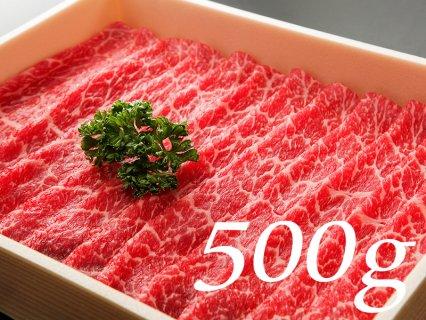 赤身スライス500g