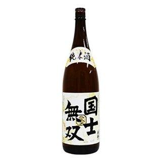 国士無双 純米酒 (コクシムソウ)/高砂酒造 1800ml 【北海道】