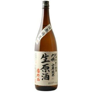 刈穂 山廃純米原酒 番外品+21 (カリホ)/秋田清酒 1800ml 【秋田】