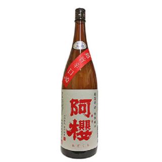 阿櫻 超旨辛口 特別純米無濾過生原酒 (アザクラ)/阿櫻酒造 1800ml 【秋田】