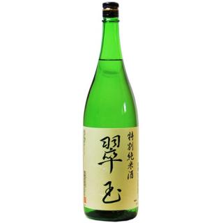 両関 特別純米酒 翠玉(すいぎょく) (リョウゼキ)/両関 1800ml 【秋田】