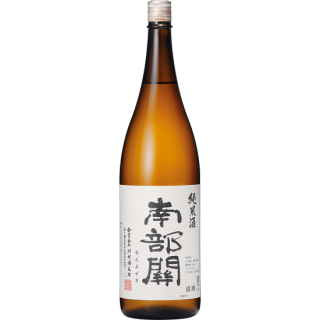 南部関 純米酒 (ナンブセキ)/川村酒造店 1800ml 【岩手】