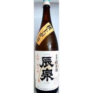 辰泉 純米 秋上がり (タツイズミ)/辰泉酒造 1800ml 【福島】
