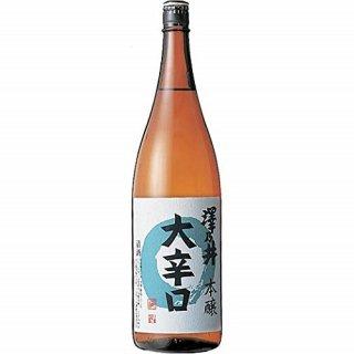 澤乃井 本醸造 大辛口 (サワノイ)/小澤酒造 1800ml 【東京】