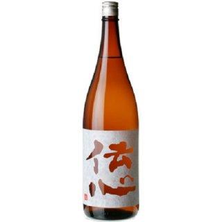 伝心 土 本醸造 (デンシン)/一本義久保本店 1800ml 【福井】