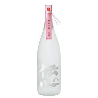 伝心 春 純米吟醸無濾過生酒 (デンシン)/一本義久保本店 1800ml 【福井】