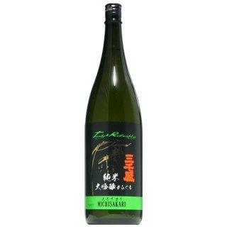 三千盛 純米酒(大吟醸) (ミチザカリ)/三千盛 1800ml 【岐阜】