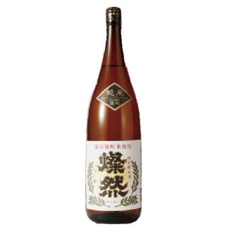 燦然 特別純米 雄町 (サンゼン)/菊池酒造 1800ml 【岡山】