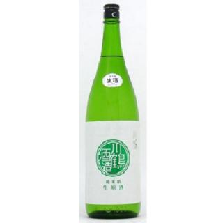 川鶴 純米生原酒 さぬきよいまい (カワツル)/川鶴酒造 1800ml 【香川】