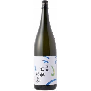文楽 生もと純米酒 (ぶんらく)/北西酒造 1800ml 【埼玉】