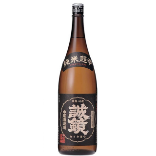 誠鏡 純米超辛口 (セイキョウ)/中尾醸造 1800ml 【広島】