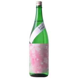 菊の司 純米霞酒 桜 (キクノツカサ)/菊の司酒造 1800ml 【岩手】