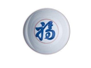 おでんの取り皿 Cacomi -かこみ - 【福】