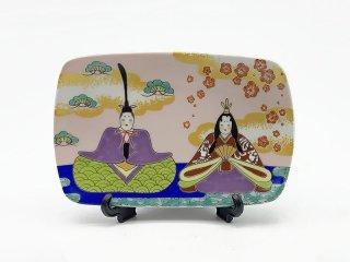 雛人形角飾皿(小)【皿立付】