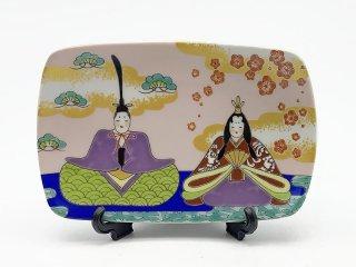 雛人形角飾皿(大)