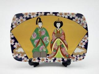 扇面雛人形 角飾皿(大)