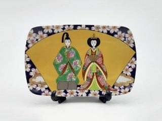 扇面雛人形 角飾皿(小)【皿立付】