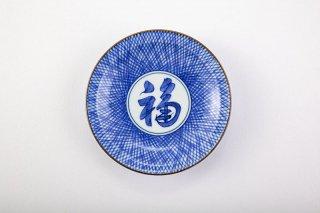 藍千綾福文 小皿