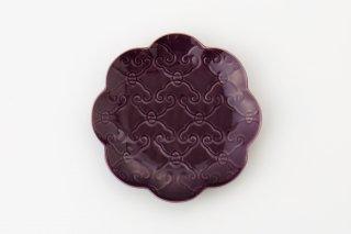 輪花唐草彫 銘々皿(紫)