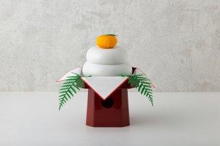鏡餅(マット釉・大)五点セット【橙・三宝・裏白・四方紅】
