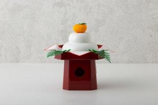 鏡餅(マット釉・小)五点セット【橙・三宝・裏白・四方紅】